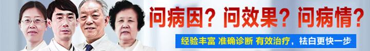 南京华厦白癜风医院